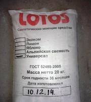 Стиральный порошок , 400 гр-56 т,  за 1 кг-86 т