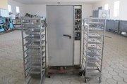 Жарочный шкаф в Павлодаре
