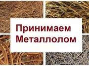 Прием металлолома в  городе Павлодар