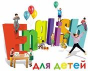 Курсы английского языка для детей в Павлодаре