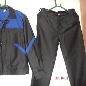 Продаем рабочие костюмы