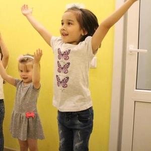 Английский для детей в Павлодаре
