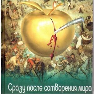 Книжный магазин УМКА,  акция