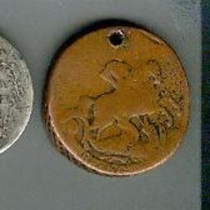 Продам старинные монеты