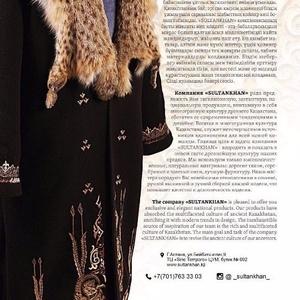 Продажа и пошив эксклюзивной национальной одежды