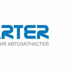 carter.kz интернет магазин запчастей