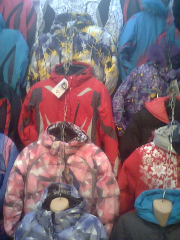 Лыжные костюмы, спортивные костюмы, куртки, пуховики 9