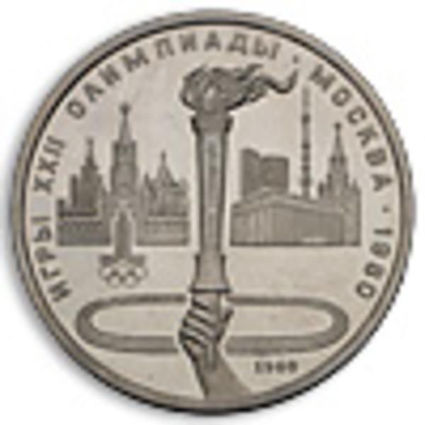Юбилейные монеты СССР 5