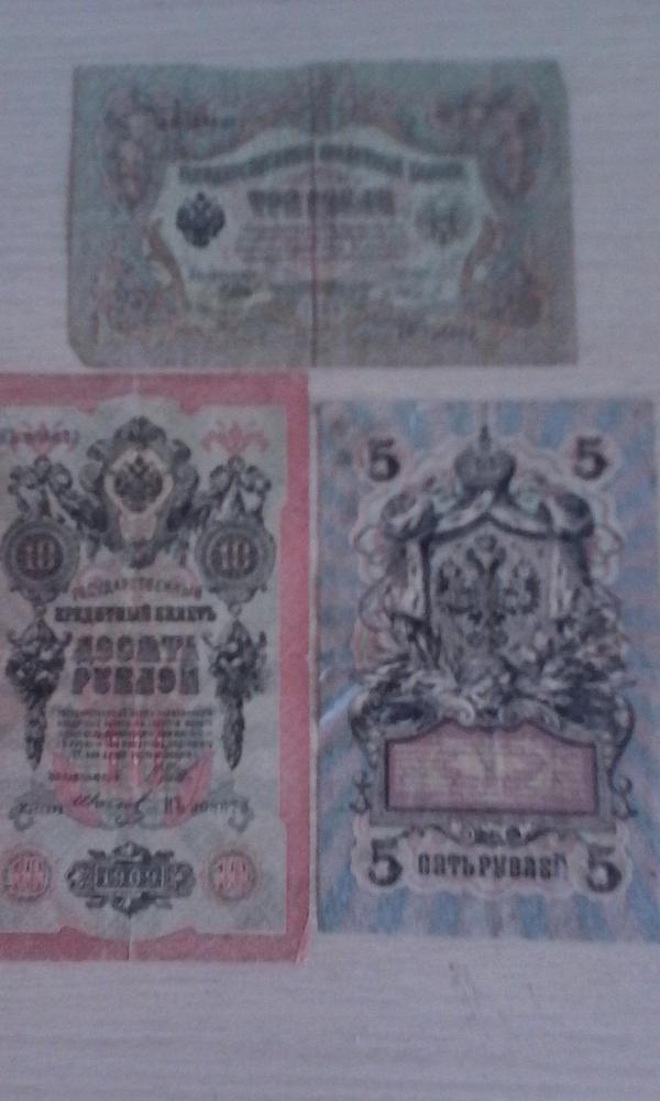 продам старинные деньги 2