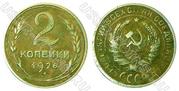 Продам монеты различных годов