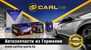Тормозные колодки,  фильтры,  автолампы CARLine - Оптом