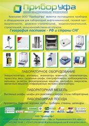 Поставка оборудования для сельского хозяйства