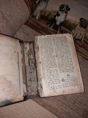 Библия на немецком