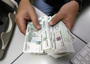 Мы даем в займы каждому в Казахстан